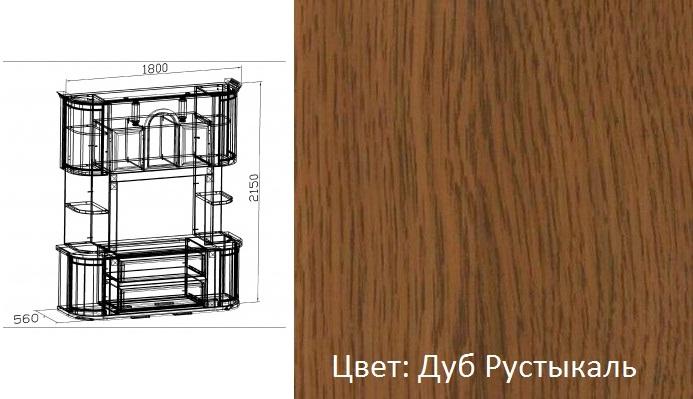 итальянская класическая мебель горки со склада в москве.