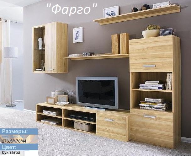 мебель с отрадное краснодарский край фото